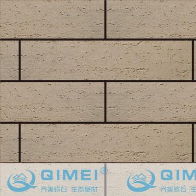 安徽洞石砖