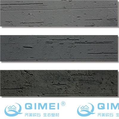 陶土磚QM13