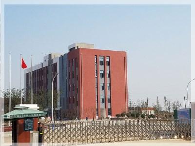合肥地铁二号线行政大楼