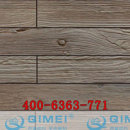 木纹1.jpg