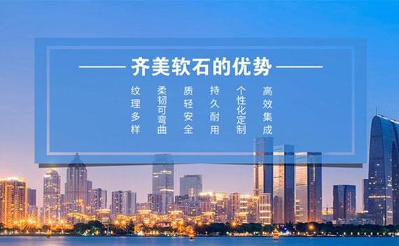 正版免费综合资料大全_江苏软瓷