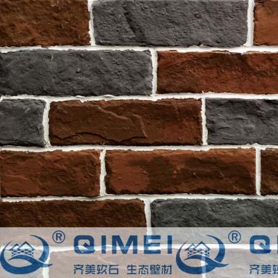 安徽文化砖系列