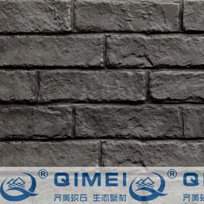 正版免费综合资料大全_文化砖系列