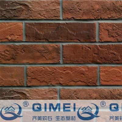 文化砖系列